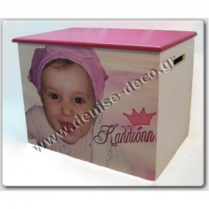 Χειροποίητο Κουτί Βάπτισης Κοριτσι