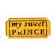 Ξυλινο διακοσμητικο Πριγκιπας